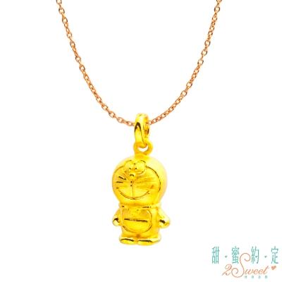 甜蜜約定 Doraemon 真性情哆啦A夢黃金墜子 送項鍊