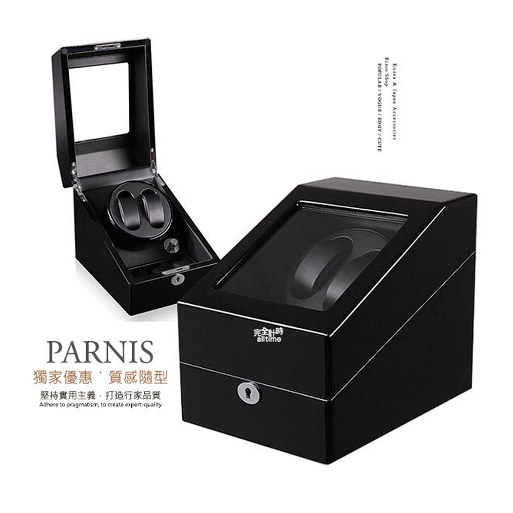 PARNIS BOX 自動上鍊盒2+3 日本馬達 黑白鋼琴烤漆 收藏錶盒 自動03-BB