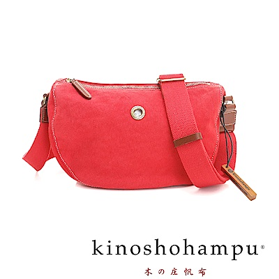 kinoshohampu Weekend系列彎月設計斜背包(小) 紅