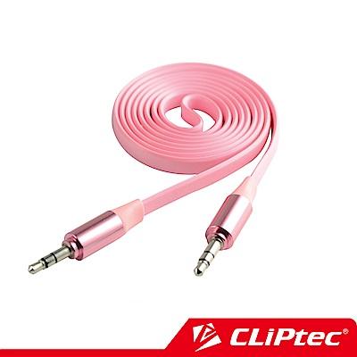 CLiPtec METALLI立體聲音源傳輸線 (1M)
