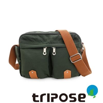 tripose MOVE系列多格層機能斜背包 綠