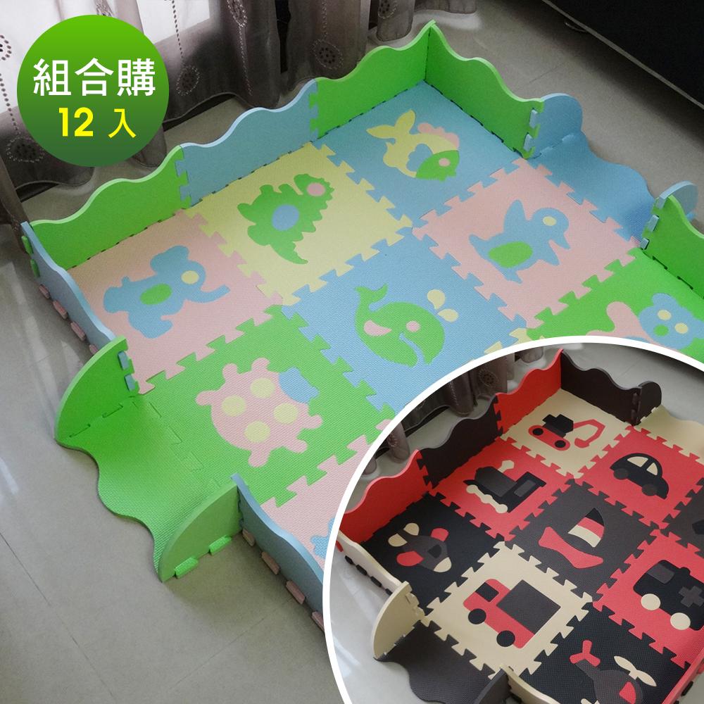 Abuns童趣城堡圍籬式巧拼遊戲地墊安全拼圖組合購可愛動物交通工具-12入