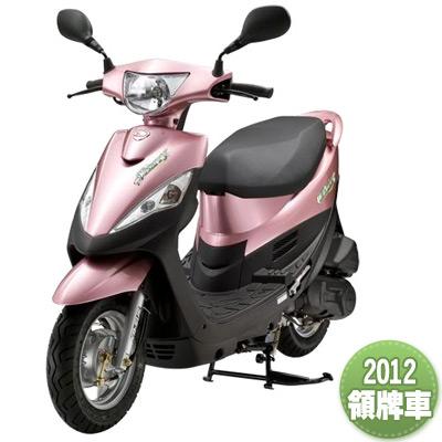 KYMCO 光陽機車 Cherry 新俏麗 100 - 2013領牌車