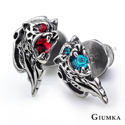 GIUMKA 栓塞式白鋼耳環單支 獵豹-共6色