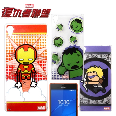 復仇者聯盟 SONY Xperia Z3 Q版彩繪手機軟殼(英雄款)