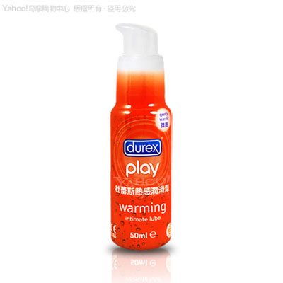 杜蕾斯Durex-熱感潤滑液(快速到貨)