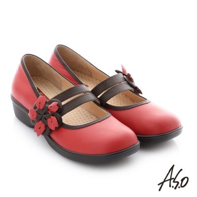 A.S.O 紓壓氣墊 牛皮鬆緊帶奈米休閒鞋 正紅色