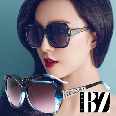 BeLiz 鑽石菱格 鏤空雕花漸層墨鏡 藍