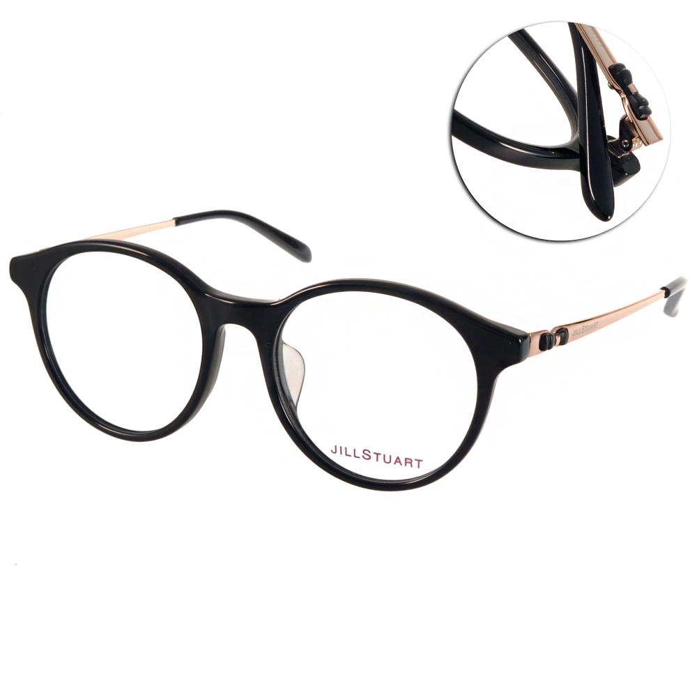 JILL STUART眼鏡 文青圓框/黑-金#JS60101 C01