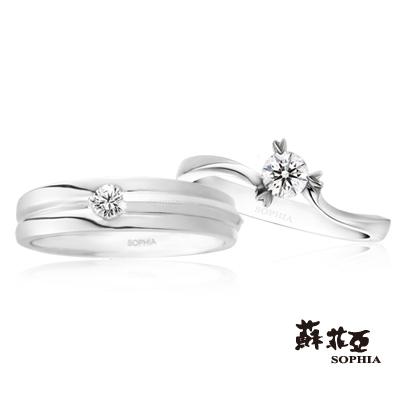 蘇菲亞SOPHIA 結婚對戒-寵愛佳人20分+10分鑽石對戒