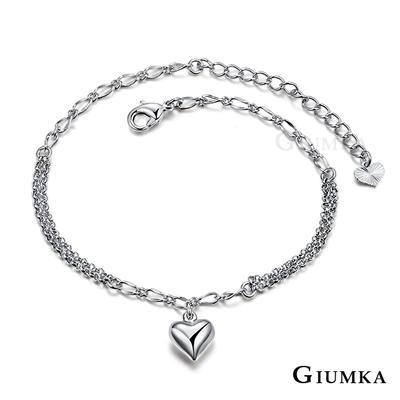 GIUMKA-心願-愛心-腳鍊