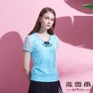 麥雪爾 手工縫珠蕾絲袖純色針織衫-藍