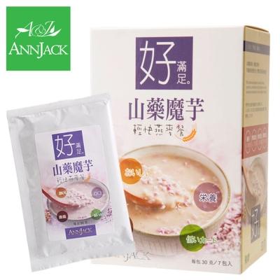 ANNJACK安納爵 低卡輕快料理燕麥餐-山藥魔芋(7包/盒)