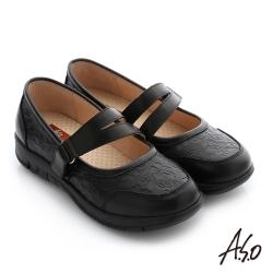 A.S.O 3D超動能 全真皮魔鬼氈奈米健走休閒鞋 黑色