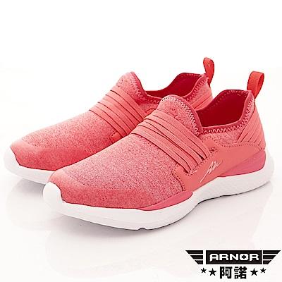 ARNOR-超彈力漫步健走鞋-EI2412珊瑚(女段)