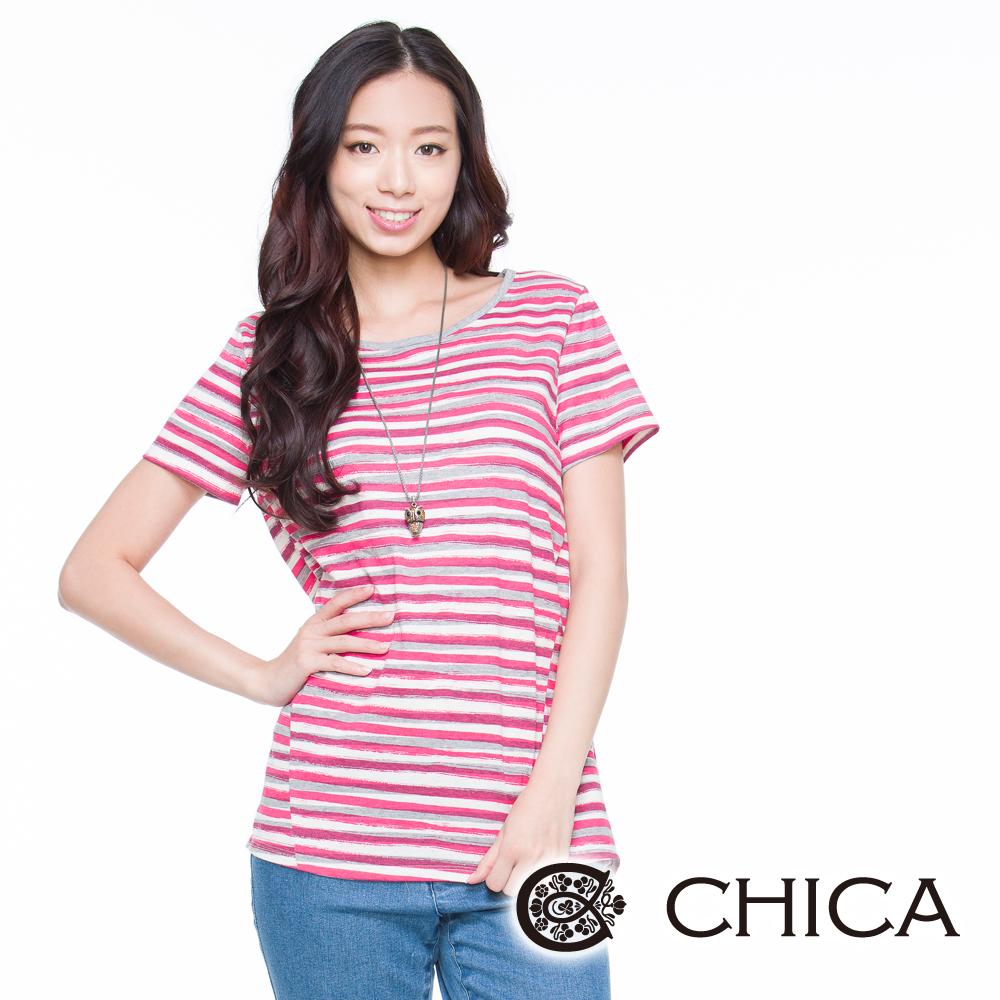 CHICA 油彩筆觸條紋T恤(3色)