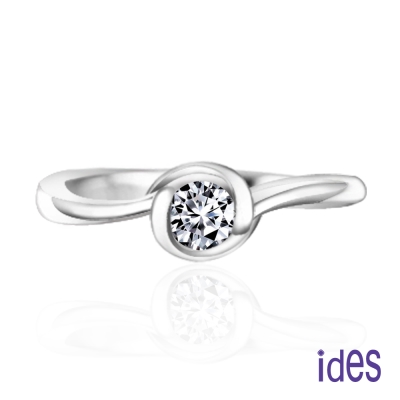 ides愛蒂思 精選設計款12分美鑽八心八箭車工鑽石戒指