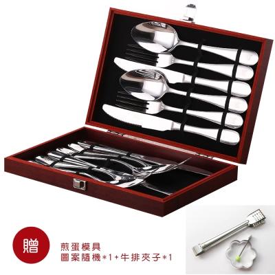 PUSH!餐具 4套12pcs西餐餐具禮盒組(送煎蛋模具及牛排夾子)E85