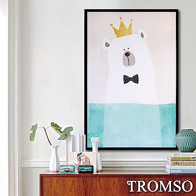 TROMSO北歐時代風尚有框畫-皇冠北極熊40*60cm