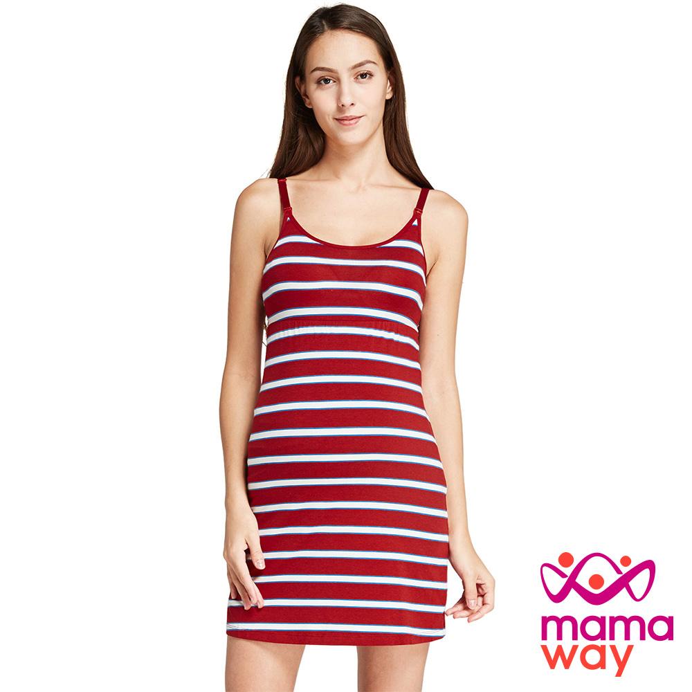 Mamaway Bar Top 孕哺乳條紋洋裝(共兩色)