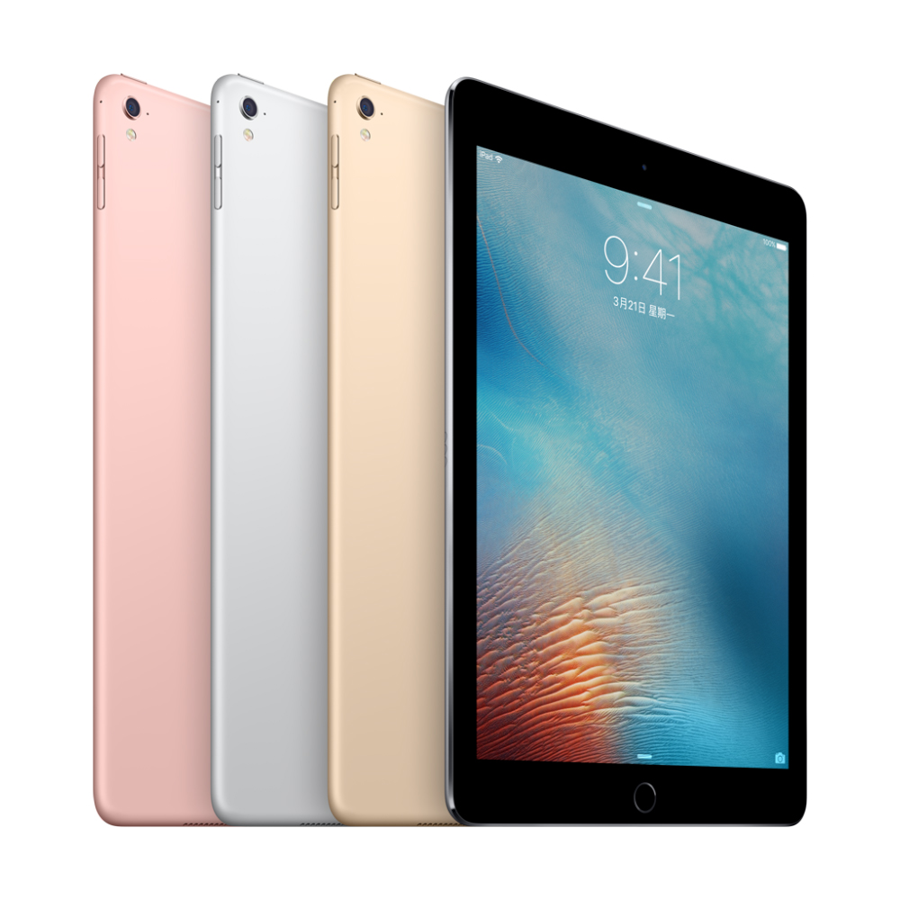 APPLE iPad Pro 9.7 128G Wi-Fi 版