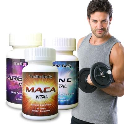 Turbo Body─無敵戰將威風套組-精益猛 強效瑪卡錠+鋅+精胺酸(3瓶組)
