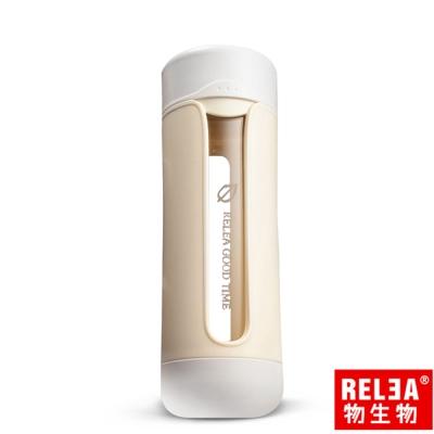 香港RELEA物生物 420ml溫莎抗摔防震密封耐熱玻璃杯(象牙白)