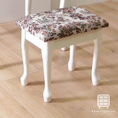 漢妮Hampton克萊兒儲物化妝椅-米白-45x3