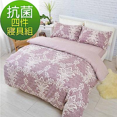 LooCa典藏奢華抗菌柔絲絨四件式寢具組(雙人)