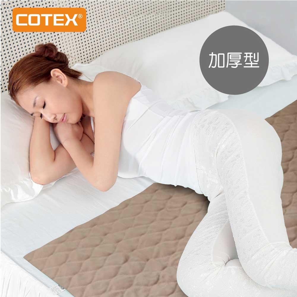 COTEX 防水透氣萬用墊 床墊救星! 防水 透氣 防螨 保潔墊 方便攜帶 野餐好用