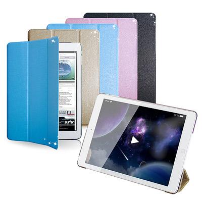 APPLE iPad mini3 冰晶蜜絲紋 超薄三折保護套