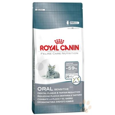 法國皇家-O30強效潔牙貓專用飼料3.5kg