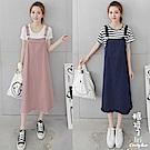 糖罐子-下擺抽鬚造型口袋純色吊帶裙(共二色)