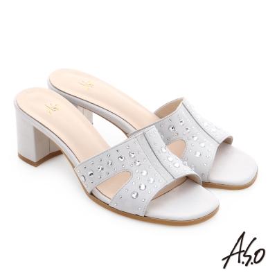 A.S.O 星光注目 工字拼接水鑽涼拖鞋 白色