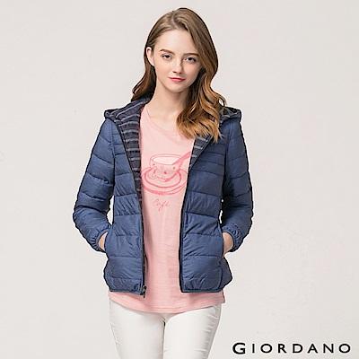 GIORDANO 女裝90%可機洗雙面穿輕羽絨外套 - 66 海軍藍/中花灰/深靛