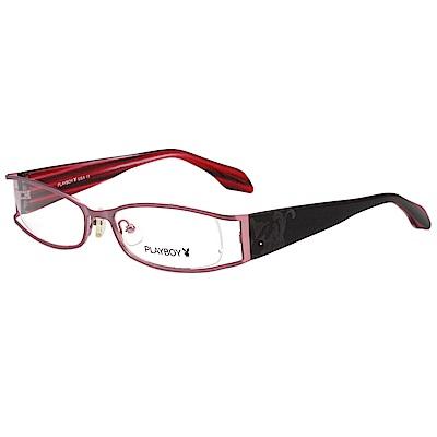 PLAYBOY 光學眼鏡 (粉色)PB82137