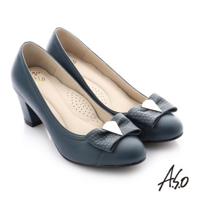 A.S.O 減壓美型 壓紋牛皮立體蝴蝶結真皮質感奈米高跟鞋 深藍色