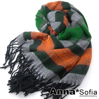 AnnaSofia-毛邊絨感層格-流蘇長圍巾-綠橘系