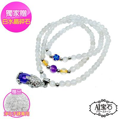 A1寶石  幸運月光石-開運紫琉璃水晶貔貅念珠手鍊手環(贈白水晶淨化碎石)