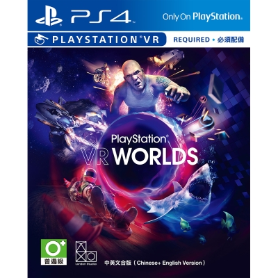 PlayStation VR WORLDS - PS4中英文合版(VR 專用)