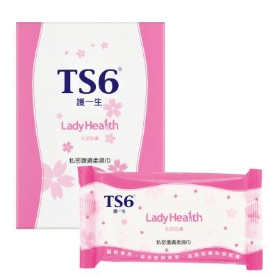TS6護一生私密護膚柔濕巾5包x1盒