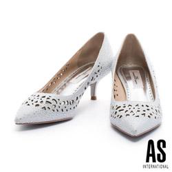 跟鞋 AS 華麗亮眼風沖孔晶鑽設計尖頭跟鞋-銀