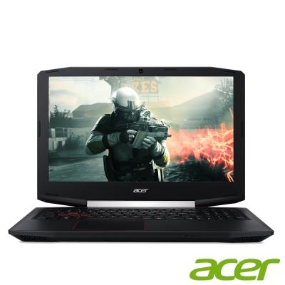 acer VX5-591G-5703 15吋筆電(i5-7300HQ/1050Ti/1TB
