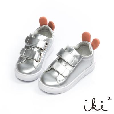 iki2 童鞋 -咕妮兔繽紛派對復古魔鬼氈休閒鞋-銀