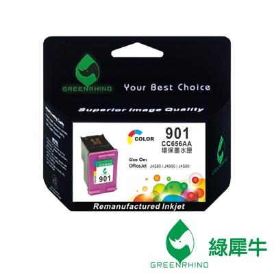 綠犀牛-for-HP-NO-901-CC656AA