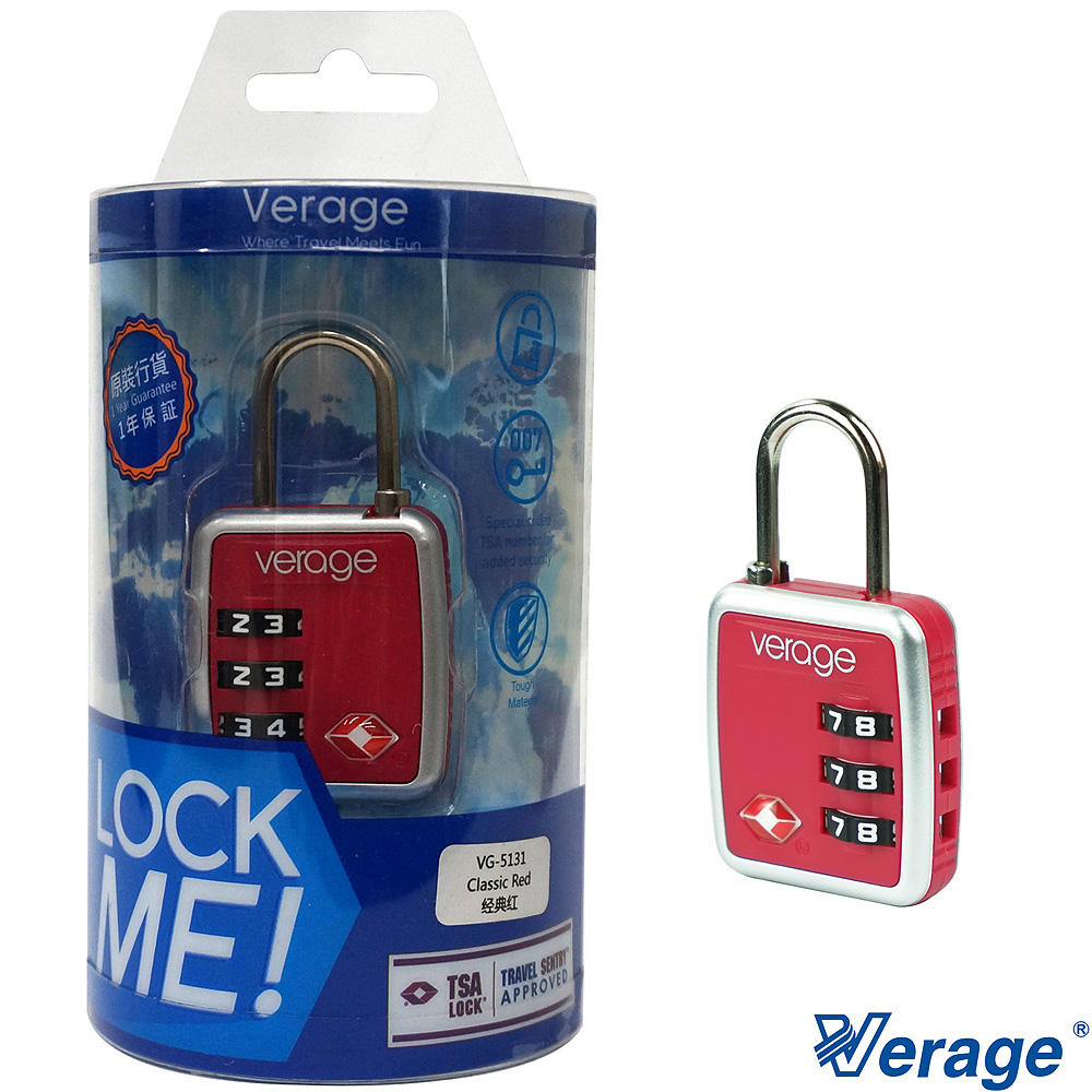 Verage維麗杰 時尚系列TSA海關密碼鎖(紅)