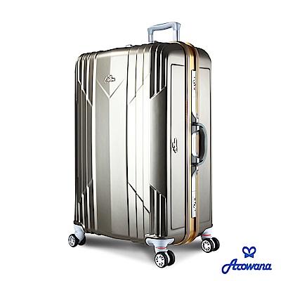 Arowana 極光閃耀29吋PC鏡面鋁框旅行箱 行李箱 閃耀金