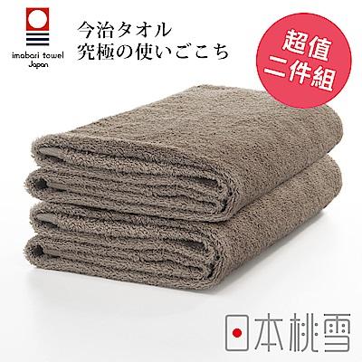 日本桃雪今治飯店浴巾超值兩件組(茶褐)