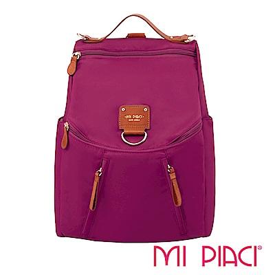 MI PIACI-BELLA系列-兩用後背包-1680693-玫瑰紅