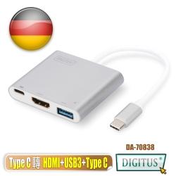 曜兆DIGITUS Type-C 轉 HDMI 4K 三合一螢幕轉接器